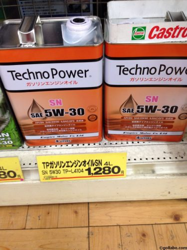 Techno POWER SN 5W-30
